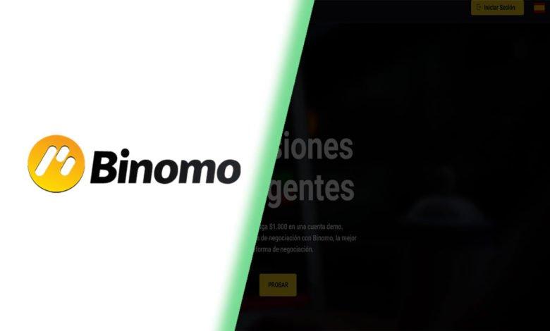 Revision Binomo ¿Es un broker serguro? | Estafas Forex revision binomo Revision Binomo ¿Es un broker serguro? | Estafas Forex binomo1231321 780x470