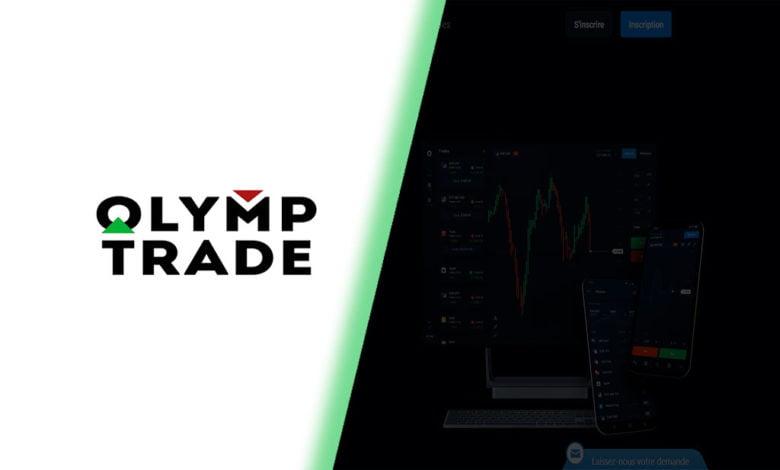 Revision Olymp Trade ¿Es un broker serguro?   Estafas Forex revision olymp trade Revision Olymp Trade  ¿Es un broker serguro?   Estafas Forex olymp12 780x470