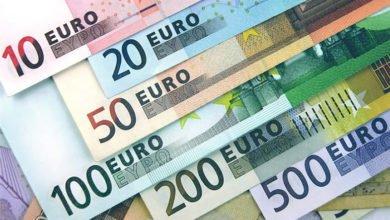 Photo of Moneda del euro ¿Como surgió? | Estafas Forex moneda del euro Moneda del euro ¿Como surgió? | Estafas Forex euro 1999 390x220