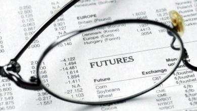 Photo of Mercado de Futuros o Forex? Que mercado es mejor? | Estafas Forex mercado de futuros Mercado de Futuros o Forex? Que mercado es mejor? | Estafas Forex futuros 390x220